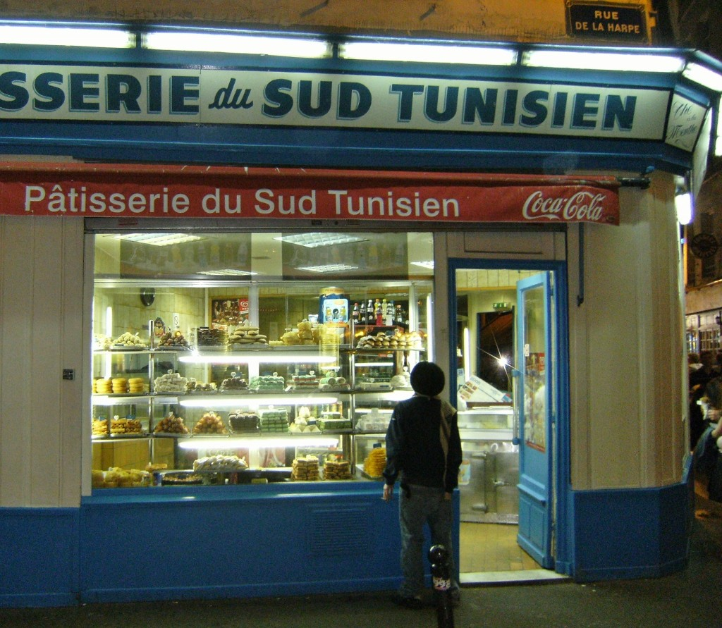 France - Paris - Tunisien Pastry - 1 (1024x891)