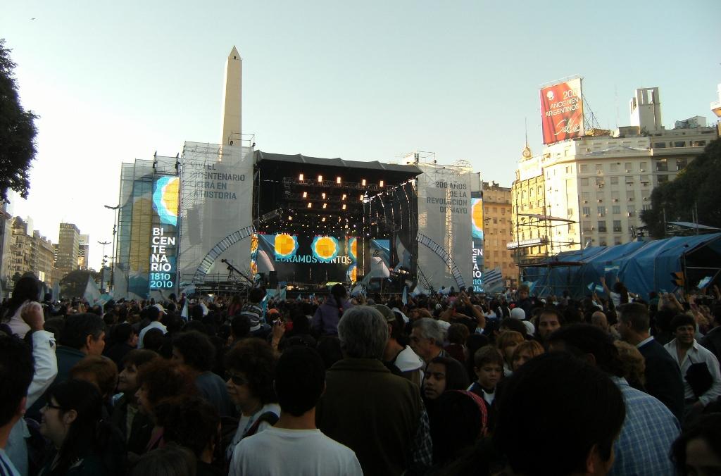 Argentina - Buenos Aires - Bicentenario - 4 (1024x676)