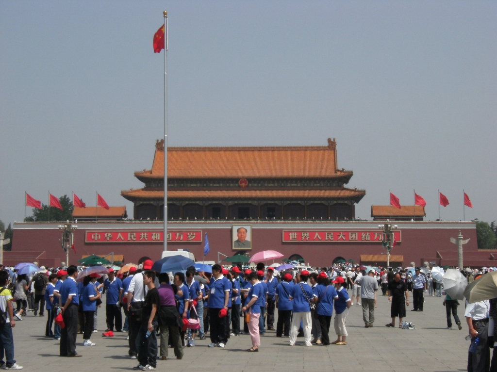 China - Beijing - Forbidden City - 1 (1024x767) (2)