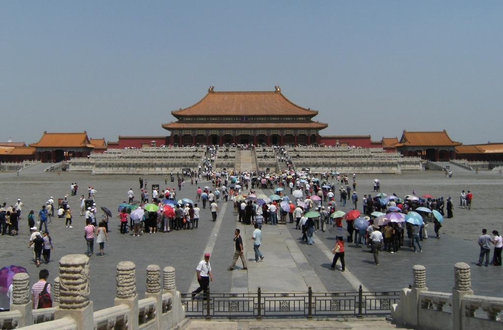 China - Beijing - Forbidden City - 6 (1024x672)