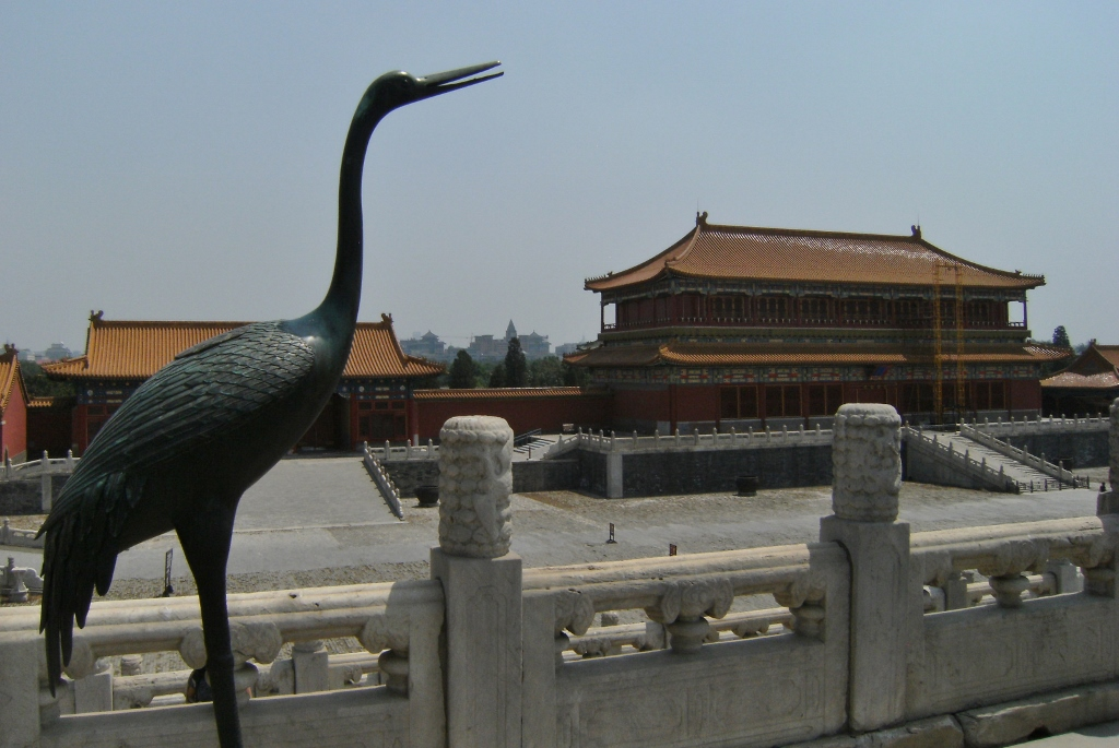 China - Beijing - Forbidden City - 9 (1024x685)
