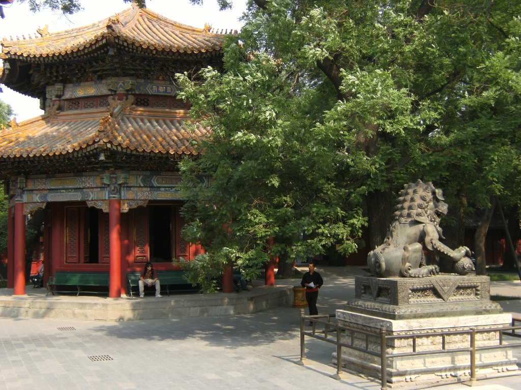 China - Beijing - Lama Temple - 2 (1024x767)