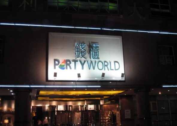 China - Beijing - Party World - AND