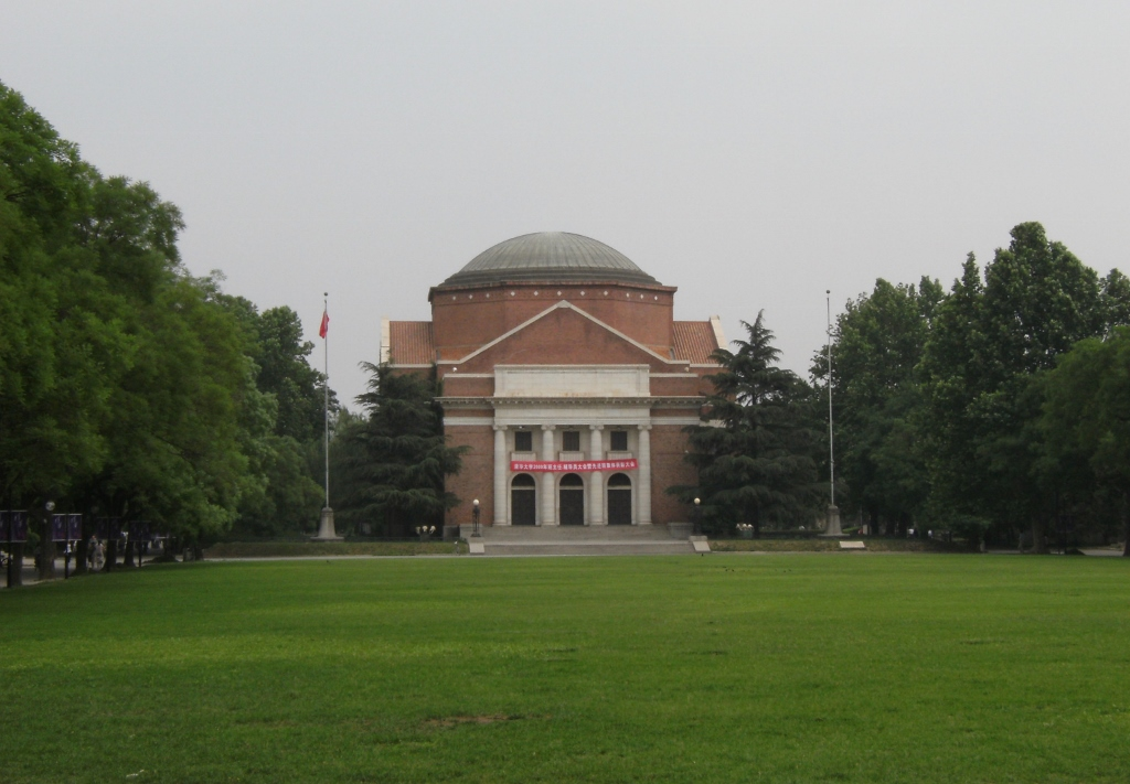 China - Beijing - Tsinghua University - 1 (1024x711)