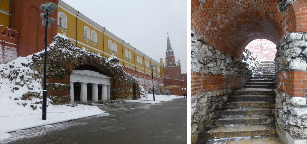 Russia - Moscow - Alexander Gardens - 7.1 (1024x482)