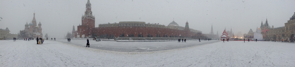 Russia - Moscow - Red Square - 1 (1024x234)