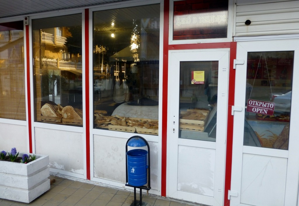 Russia - Sochi - Bakery (1024x708)