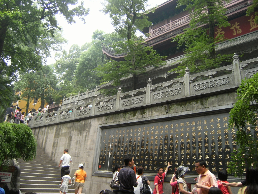 China - Hangzhou - Lingyin Temple - 6 (1024x768)