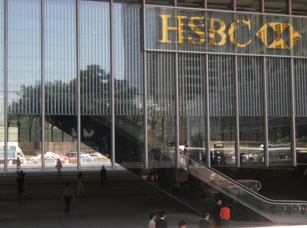 China - Hong Kong - HSBC (1024x760)