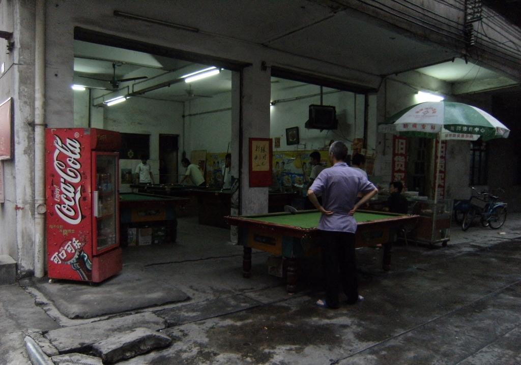 China - Shenzhen - 1 (1024x718)