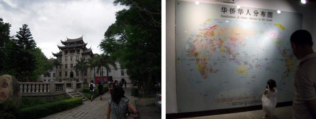 China - Xiamen - Overseas Chinese Museum - D.1 (1024x388)