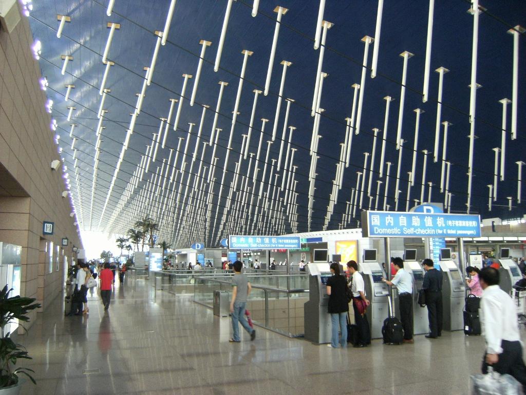 China - Xian - Airport (1024x768)
