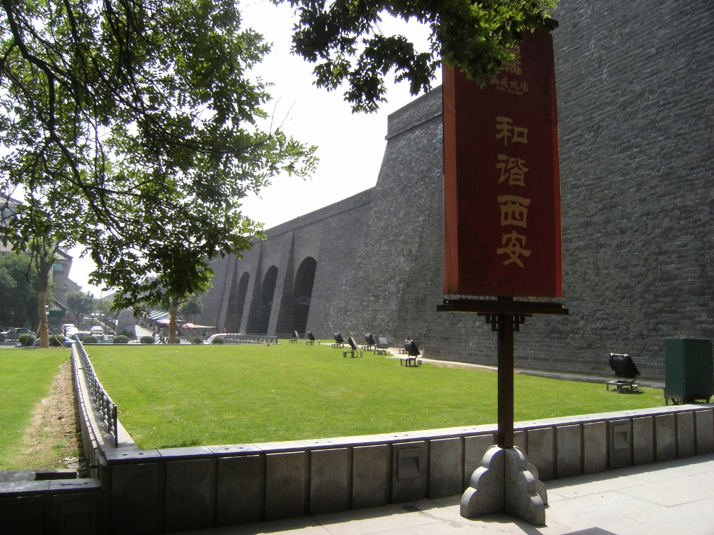 China - Xian - City Wall - 1 (1024x768)